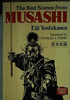 Paperback Bunko The Best Scenes from Musashi [Japanese] Book