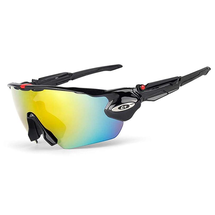 写真の盗賊ゴールデンスポーティな偏光サングラス、5つの交換レンズ、ユニセックスメガネ、サイクリング、野球、釣り、スキー、ランニングに最適