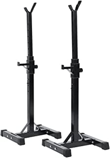 GOTOTOP Barbell Rack, Pair of Solid Steel Adjustable Multi-Function Barbell Rack Weight Lifting Bench Press for Home Gym Weightlifting Machine