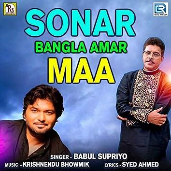 Sonar Bangla Amar Maa