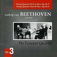 Taneyev Quartet Plays Beethoven