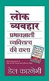 Manjul Publishing House Pvt. Ltd