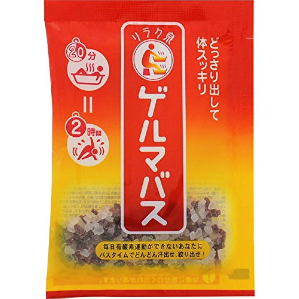 遠征代わりの王子石澤研究所 ゲルマバス 25g