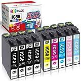 GPC Image IC6CL50 互換インクカートリッジ 50 6色パック ICBK50 黒3本 (計9本) 増量タイプ エプソン(Epson)用 IC50 風船 インク EP-302 EP-702A EP-774A EP-804A PM-A820 PM-A840 PM-A840S PM-D870 PM-G4500 PM-G860 PM-T960 対応の IC50 互換インク 残量表示機能 2年保証 個包装