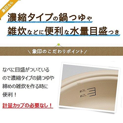 象印グリル鍋土鍋風なべEP-PE10-TA