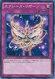 遊戯王カード SPWR-JP045 エクシーズ・リボーン(ノーマル)遊戯王アーク・ファイブ [ウィング・レイダーズ]