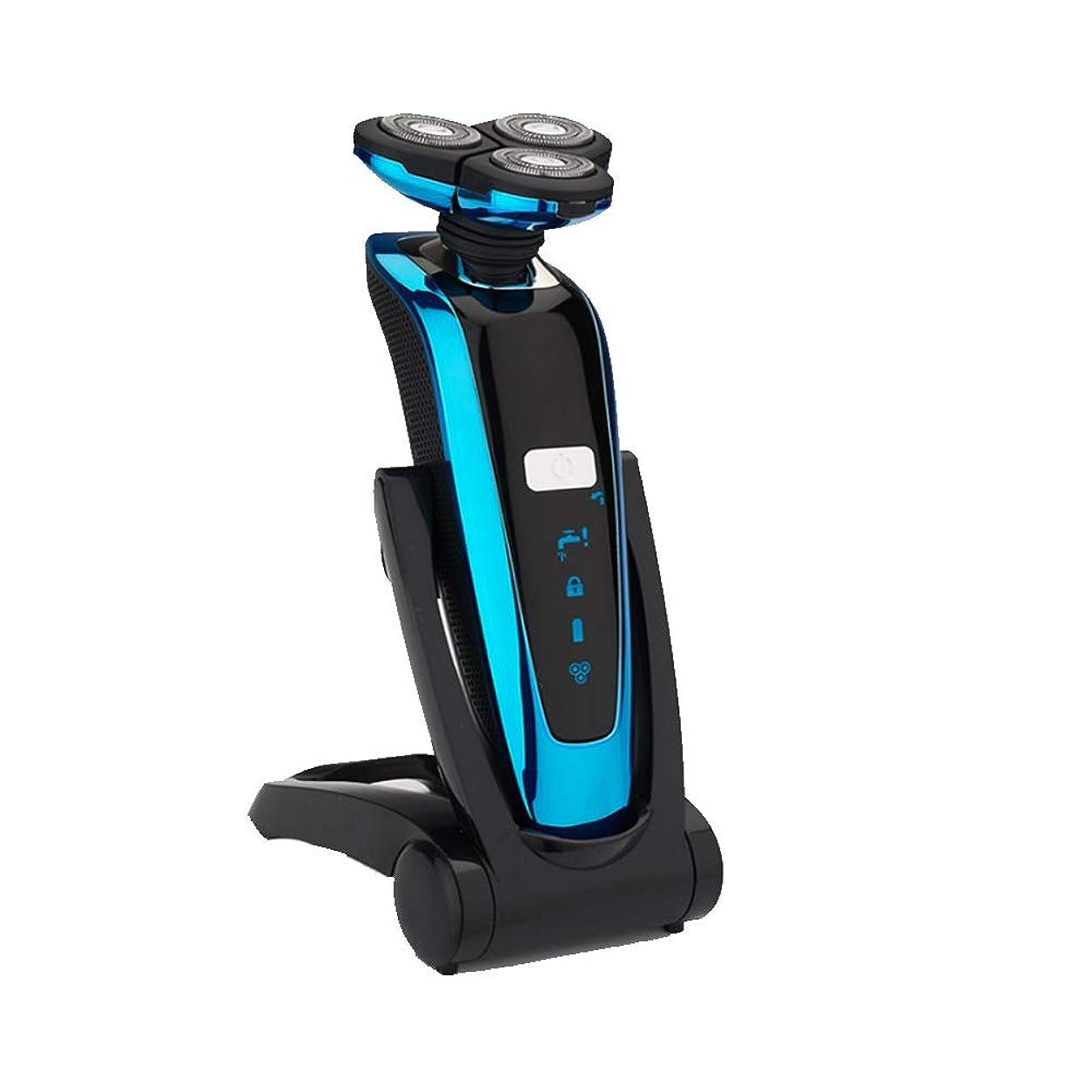 保護優雅精度電気かみそり、ウェット&ドライメンズ電気ロータリーかみそり2019更新バージョン充電式防水コードレス多機能グルーミングキット,Blue