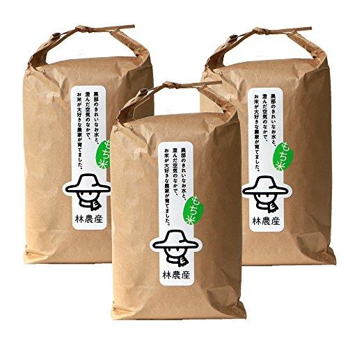 【もち米 玄米】富山県 林農産のもち米 新大正もち 30kg 令和2年度産