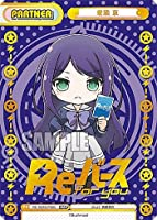Reバース RE/002B-P005 愛染 京 (NBP ネオブライトパートナー) ブースターパック Reバース vol.2