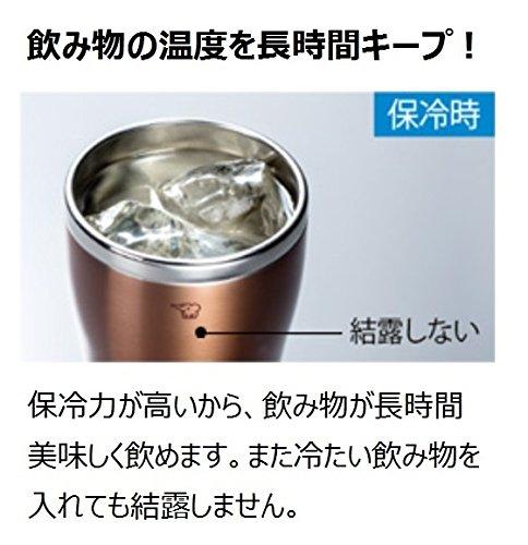 象印マホービン(ZOJIRUSHI)魔法瓶ステンレスタンブラーマグ真空二重保温保冷450mlクリアカッパーSX-DN45-NC