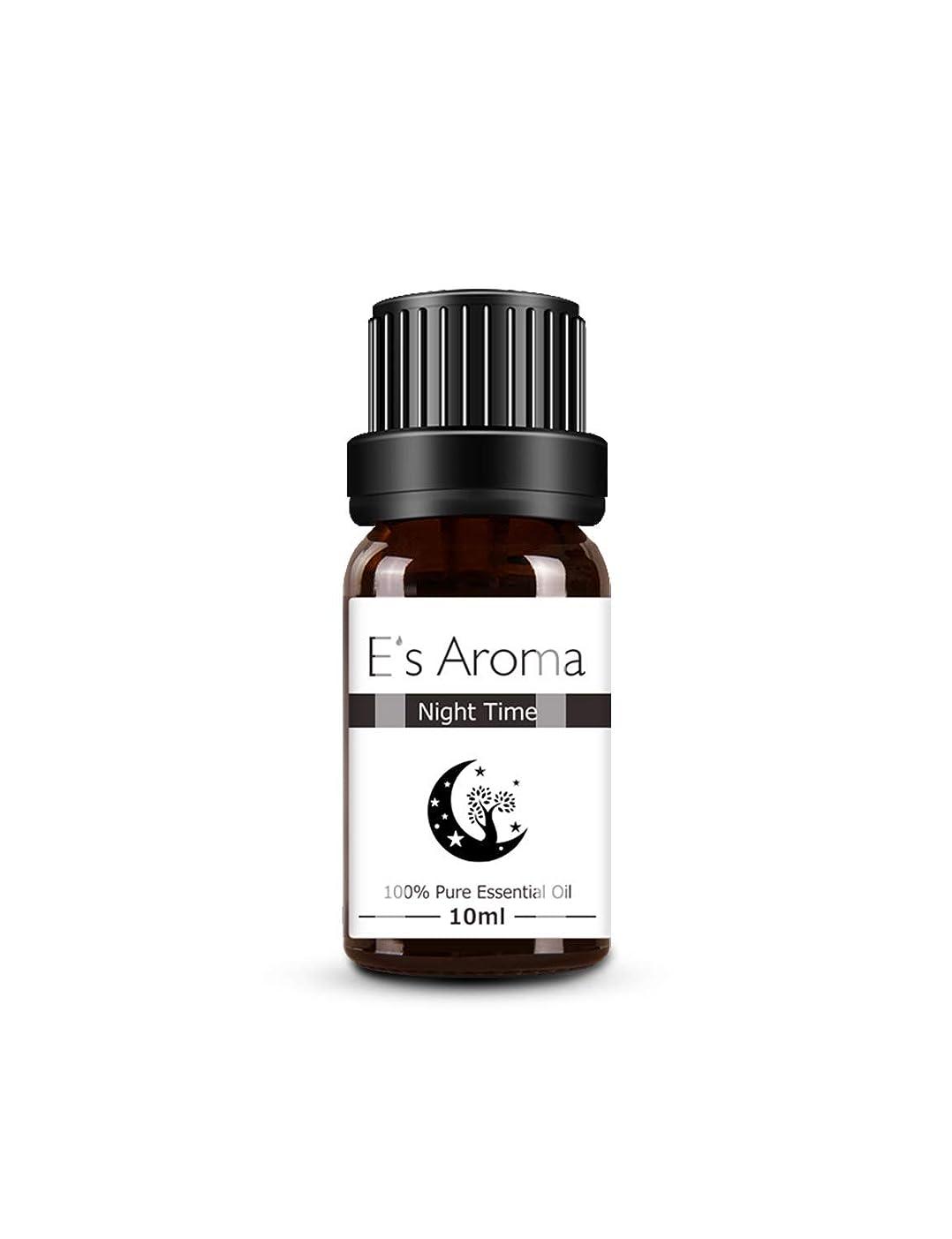 罰自動車伝導E's Aroma アロマオイル ブレンド 100%純正 エッセンシャルオイル 厳選精油 10ml ナイトタイム