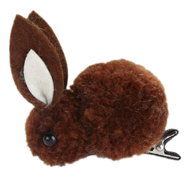 2個 3D ヘアリー 可愛い ウサギ ヘアクリップ ヘアアクセサリー 子供 成人式 七五三 浴衣 卒業式 結婚式 ヘアアクセサリー 幼稚园 (ダークコーヒー)