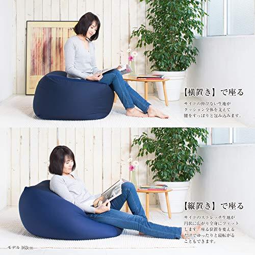 フレックス販売ビーズクッション埋もれる幸せ日本製2WAYLサイズアースカラーグリーンPCM-6512T