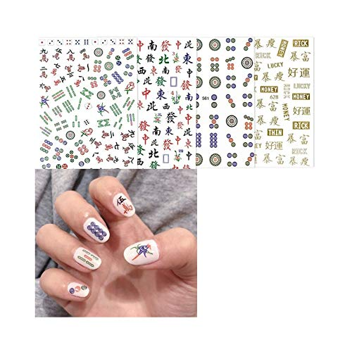 Nail Stickers - Mahjong Nail Stickers, 3D Yellow Chinese Character Nail Stickers, New Year Chinese Character Nail Stickers, There are 6 Styles to Choose from This Nail Art Sticker Can Well Modify Your