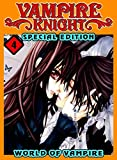 World Of Vampire: Collection 4 - Knight Manga Romance Graphic Action Fantasy Novel Comedy...