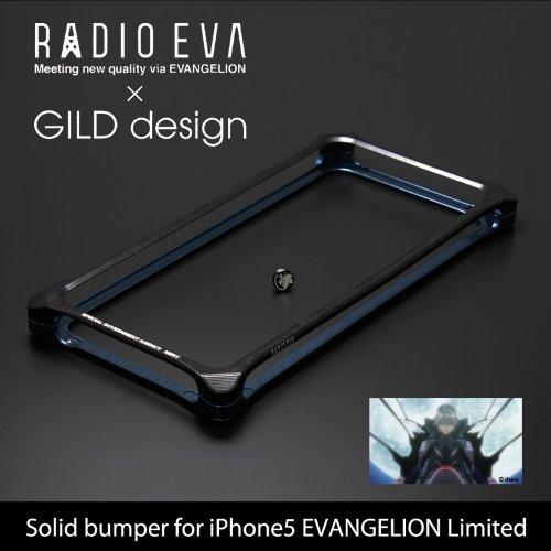 GildDesign ギルドデザイン  Solid Bumper for iPhone5 ( EVANGELION エヴァンゲリオン Limited )  RADIO EVA × GILD design  ( 渚カヲル モデル GIEV-222BNPI-40467 )