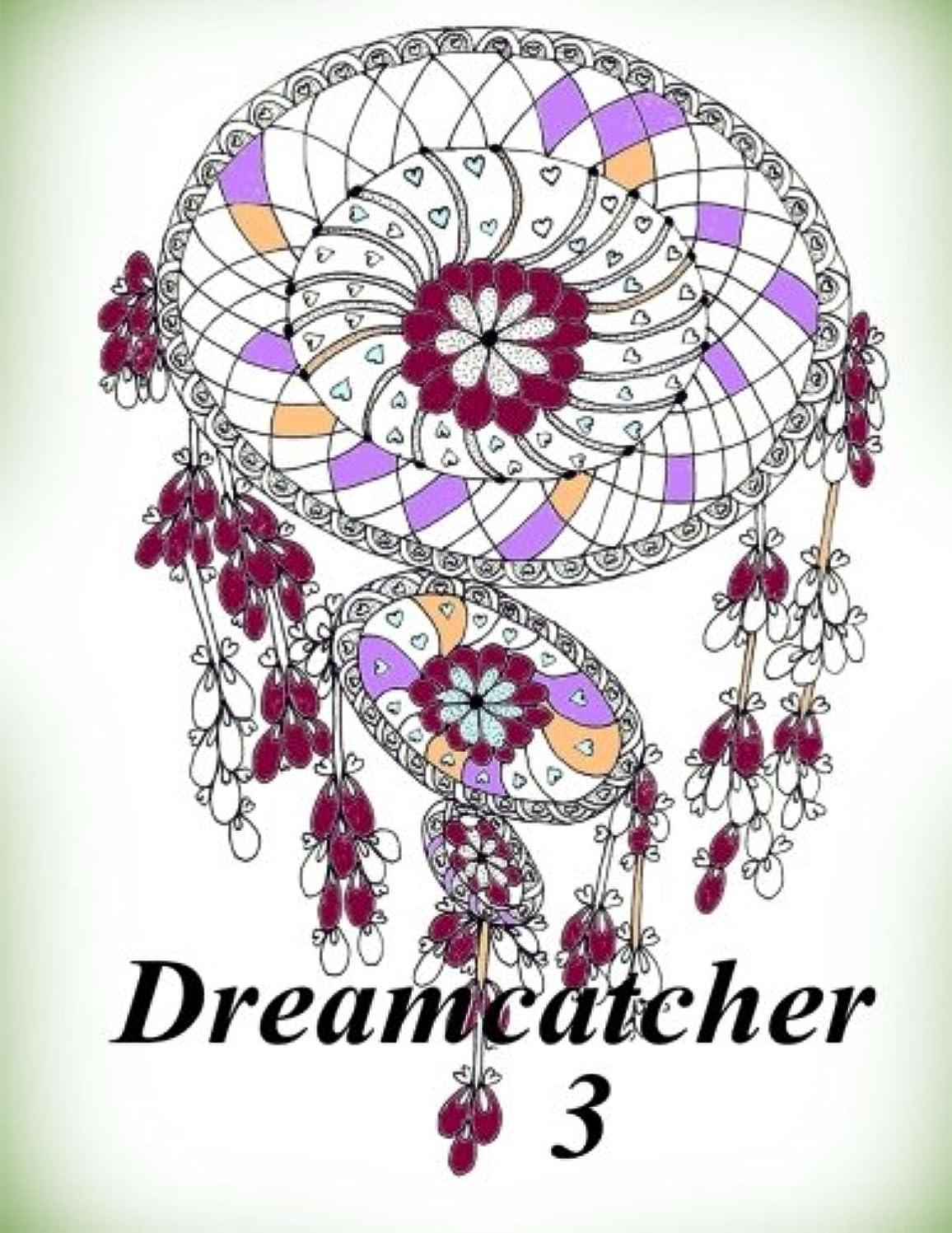 スイングトーク死すべきDreamcatcher 3 - Coloring Book (Adult Coloring Book for Relax)
