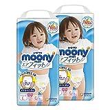 【パンツ Lサイズ】ムーニーマン女の子 エアフィット (9~14kg)88枚