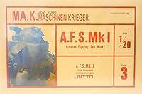 Ma.K. マシーネンクリーガー アーマードファイティングスーツ Mark I  1/20  A.F.S.
