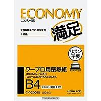 コクヨ ワープロ用感熱紙 エコノミー満足タイプ B4 タイ-2004 Japan