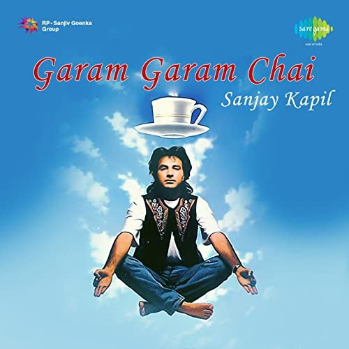 Sanjay Kapil