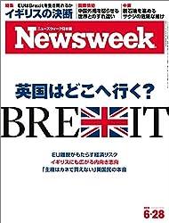 英国はどこへ行く?