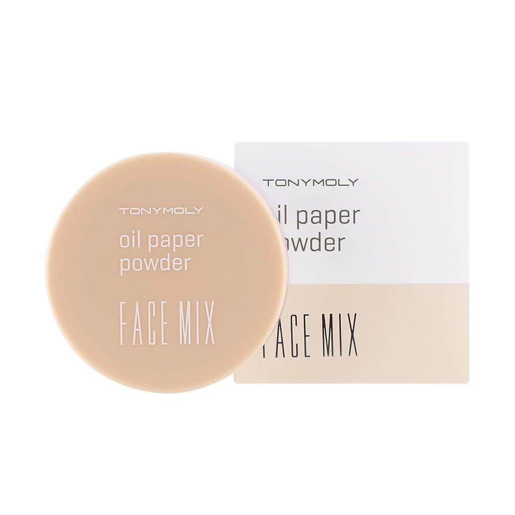梨工業化する落とし穴[リニューアル] トニーモリー フェイス ミックス オイルペーパー パウダー 9g / TONY MOLY Face Mix Oil Paper Powder [並行輸入品]