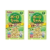 ペティオ 体にうれしいボーロちゃん 野菜Mix 140g ×2個セット
