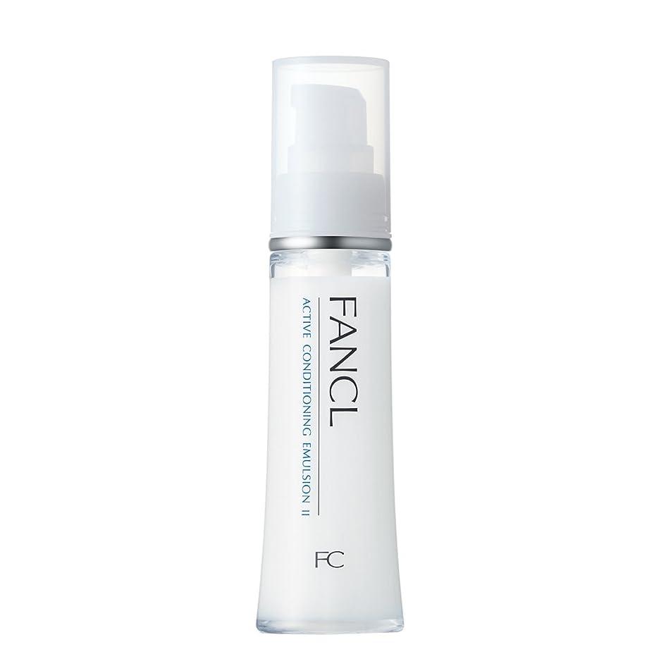 挑発する遊び場しなやかなファンケル(FANCL) エイジングケア 洗顔クリーム 90g×1本