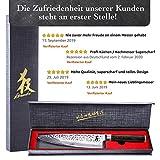 Kirosaku Premium Damastmesser 20cm – Enorm scharfes Küchenmesser aus hochwertigen japanischen Damaszener Stahl, um Problemlos alle Arten von Lebensmittel einfach zu schneiden, Dank bester Qualität - 3