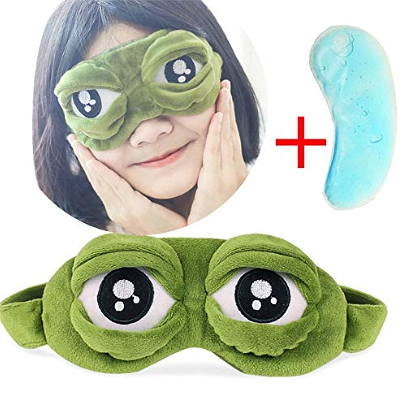 ジャズハック重要性注1ピースかわいいカエルの目カバー3dアイマスクカバー睡眠休み睡眠アニメ面白いギフト付きアイスバッグ2u0825