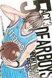 DEAR BOYS ACT3(5) (講談社コミックス月刊マガジン)