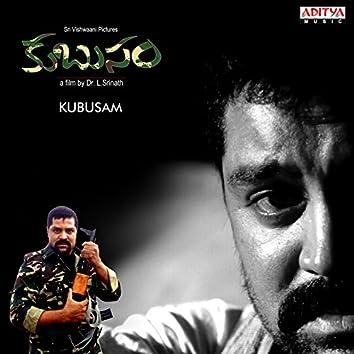 Kubusam (Original Motion Picture Soundtrack)