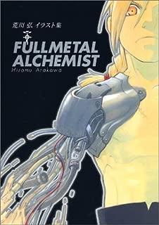 Irasuto Shu Fullmetal Alchemist (The Art of Fullmetal Alchemist) (Japanese Edition) by Hiroshi Arakawa (2004-02-27)