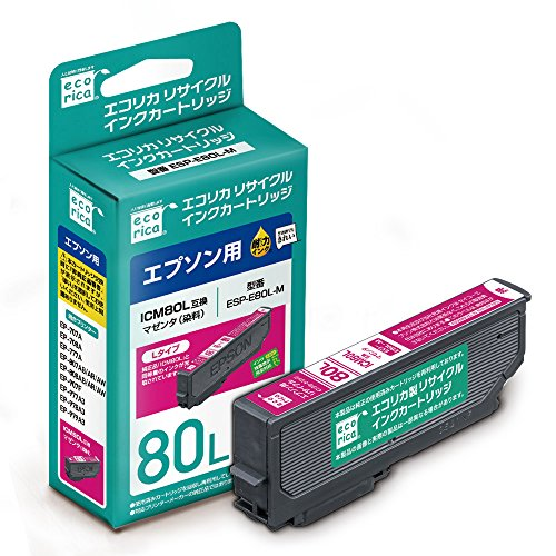 エコリカ エプソン ICM80L 対応 リサイクルインクカートリッジ マゼンタ ESP-E80L-M 目印:とうもろこし