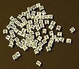 Unbekannt Perlas de Alfabeto en Forma