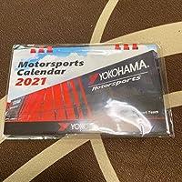 ヨコハマヨコハマ モータースポーツ 2021 卓上カレンダー