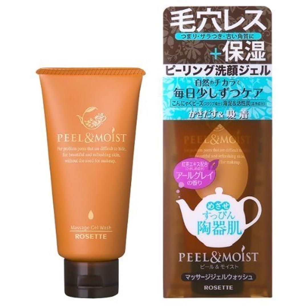 不規則性カプラー繁殖ロゼット R40% スーパーうるおいリフトアップ洗顔フォーム 168g もっちりタイプの植物性洗顔フォーム スズランのやさしい香り×48点セット (4901696532591)