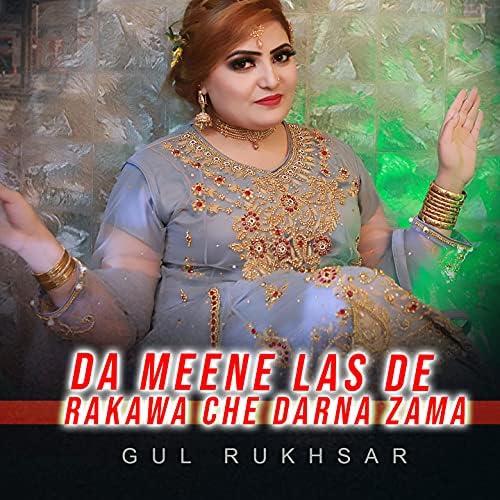Gul Rukhsar