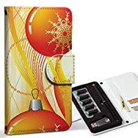 スマコレ ploom TECH プルームテック 専用 レザーケース 手帳型 タバコ ケース カバー 合皮 ケース カバー 収納 プルームケース デザイン 革 ラグジュアリー 雪 結晶 オレンジ 005033