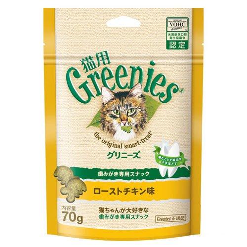 箱売り フィーライングリニーズ ローストチキン味 70g 正規品 10袋入