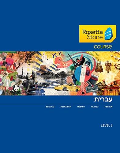 Rosetta Stone Hébreu Niveau 1 pour Mac