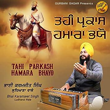 Tahi Parkash Hamara Bhayo