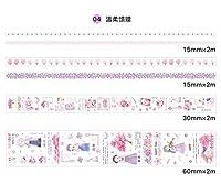 6ピース/パックロマンチックな花マスキング和紙テープセットピンクさくら日本の女の子植物Diyラベルステッカーの装飾スクラップブッキングアルバム