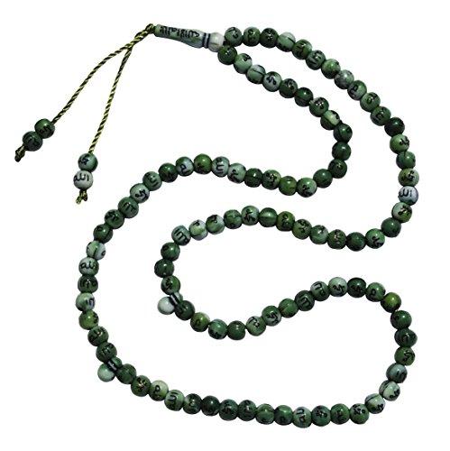 Marble Green Plastic Tasbih with Al…