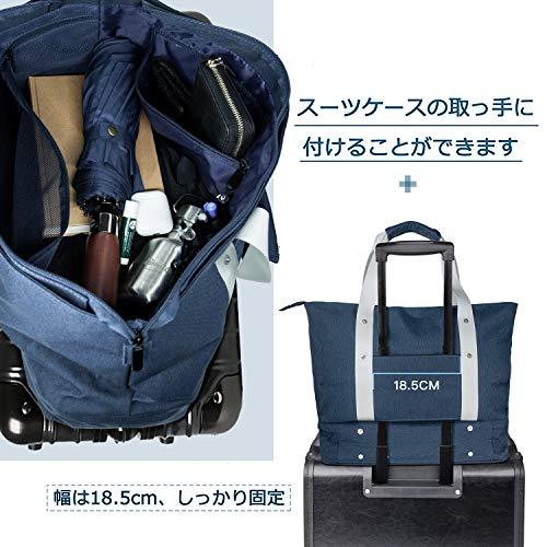 Luuhann(ルーハン)『防水多機能マザーズバッグ靴収納可な軽量スポーツバッグ旅行バッグ』