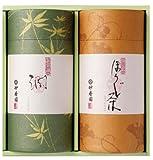 お茶ギフト No012 300g