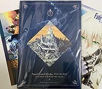 【 映画パンフレット チラシ2種付き 】 Fate Grand Order 神聖円卓領域キャメロット - 前編 Wandering; Agateram - 特装版