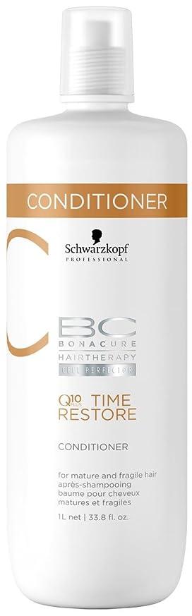 必要性伴うエミュレーションシュワルツコフ BC タイムリストア Q10 コンディショナー ( マチュア&フラジャイルヘア ) 1000ml/34oz並行輸入品
