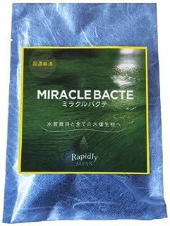 観賞魚の水質浄化安定剤 ミラクルバクテS【粉末タイプ】